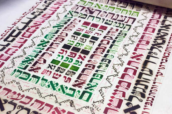 Biblioteca Oliveriana, archivio storico comunale, antico calendario ebraico.